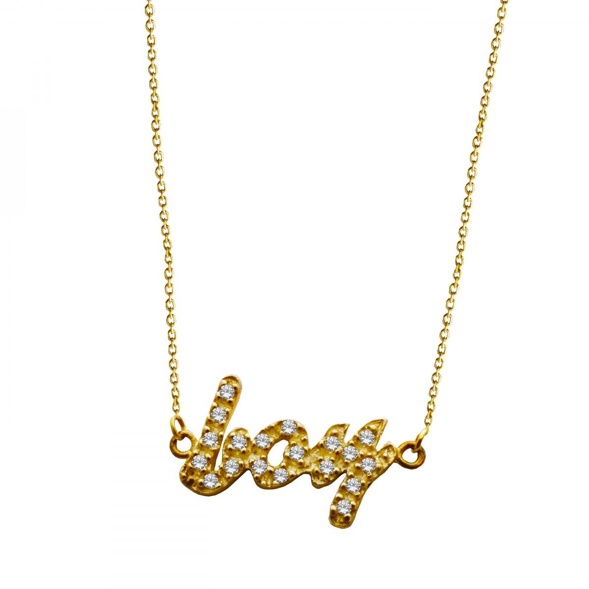 Κολιέ χρυσό boy 9 καράτια - 78€ 9dc91a284b4